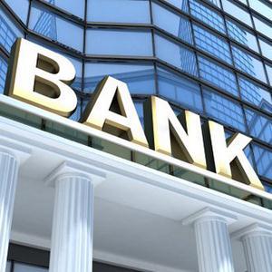 Банки Зыряновского