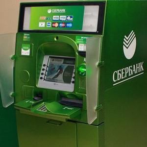 Банкоматы Зыряновского