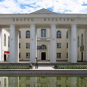 Дворцы и дома культуры Зыряновского
