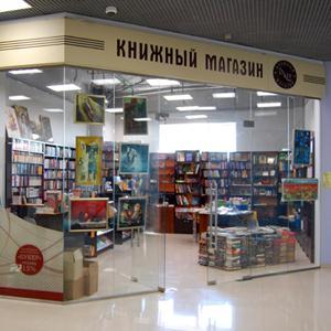 Книжные магазины Зыряновского