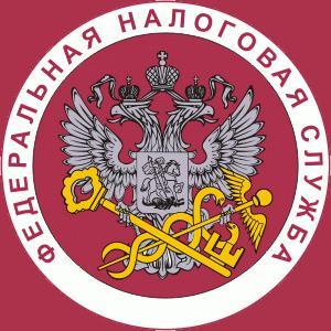 Налоговые инспекции, службы Зыряновского