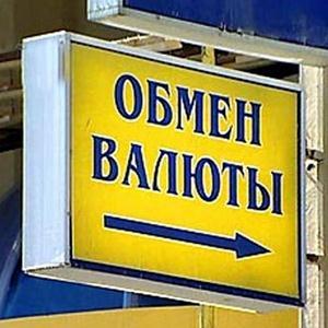 Обмен валют Зыряновского