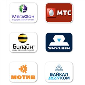 Операторы сотовой связи Зыряновского