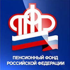 Пенсионные фонды Зыряновского