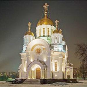 Религиозные учреждения Зыряновского