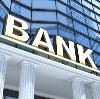 Банки в Зыряновском
