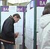 Центры занятости в Зыряновском