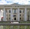 Дворцы и дома культуры в Зыряновском