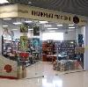 Книжные магазины в Зыряновском
