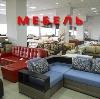 Магазины мебели в Зыряновском