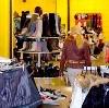 Магазины одежды и обуви в Зыряновском