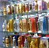 Парфюмерные магазины в Зыряновском