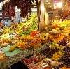 Рынки в Зыряновском