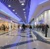 Торговые центры в Зыряновском