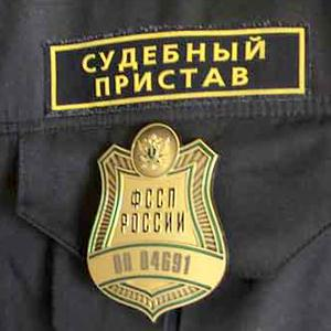 Судебные приставы Зыряновского
