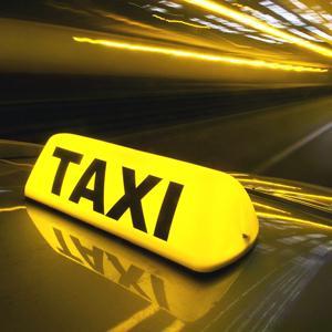 Такси Зыряновского