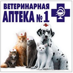 Ветеринарные аптеки Зыряновского